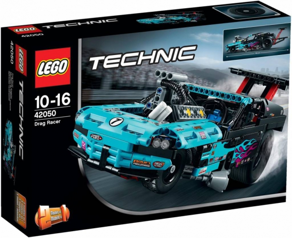 42050 - Drag Racer