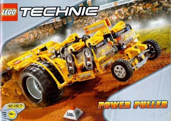 8457 - Power Puller