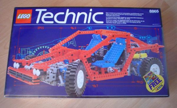 8865 - Test Car